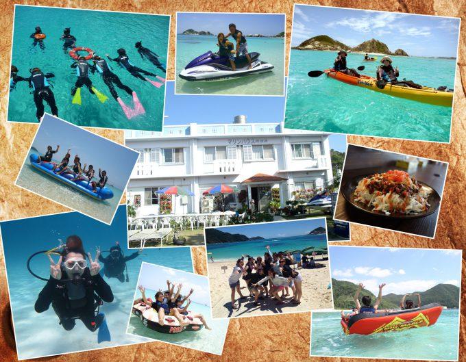 Tokashiki Island Hotel & Day Tour